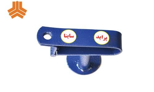 قفل پدال فولادی ساینا
