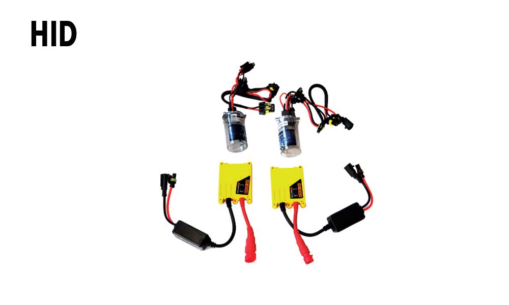 لامپ زنون همراه با ترانس - HID