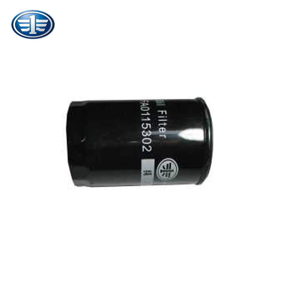 فیلتر روغن بسترن B50
