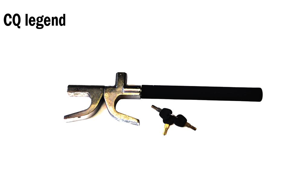 قفل فرمان فولادی خودرو - CQ Legend