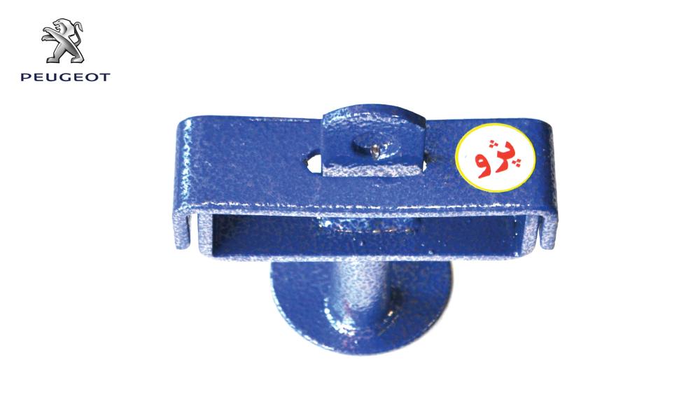 قفل پدال فولادی پژو 405