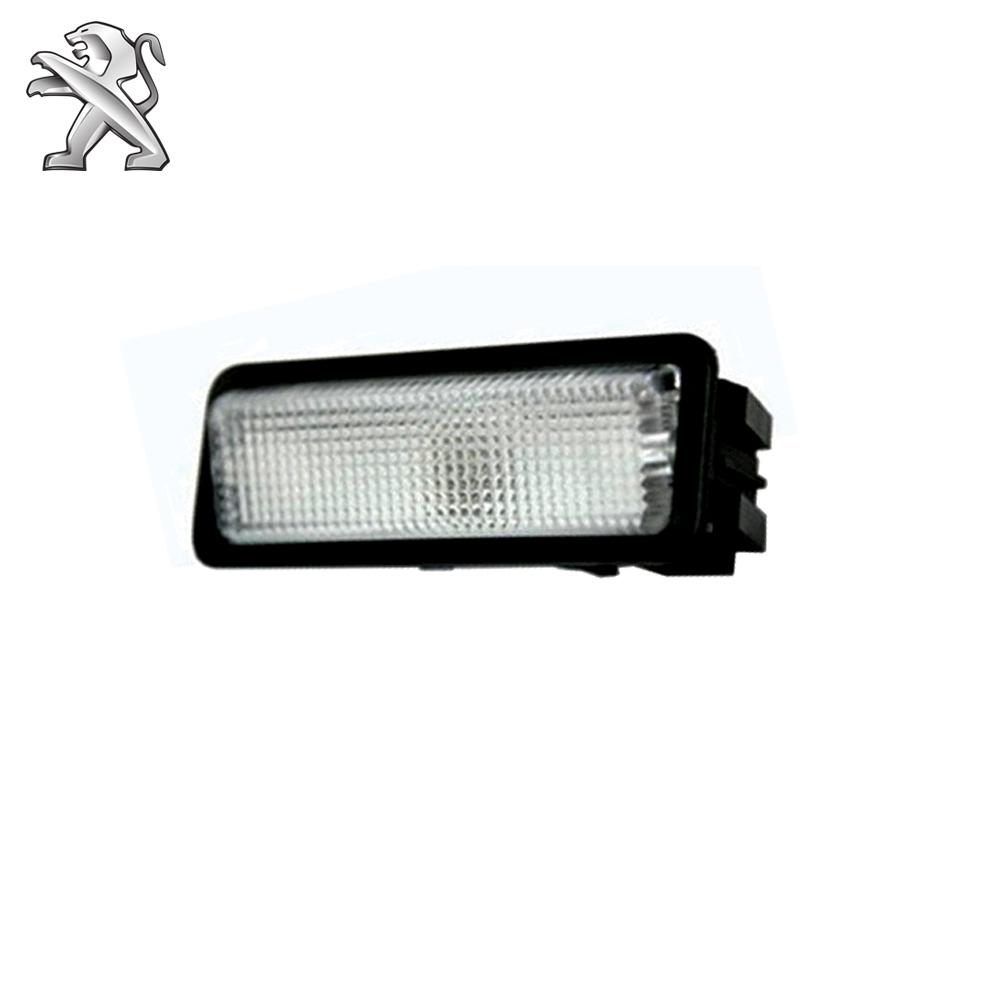 چراغ سقف با لامپ جفت پژو 405